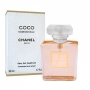 Chanel COCO mademoiselle Holland 100 мл